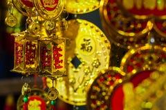 Vietnamesisk garnering för guld- mynt Royaltyfri Fotografi