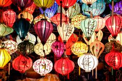 Vietnamesiska kinesiska lyktor fotografering för bildbyråer