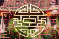 Vietnamesiskt symbol för lycka och andra välsignelser Arkivbilder