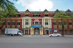 Vieux bâtiment colonial de style à Yangon du centre, Myanmar image libre de droits