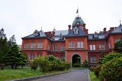 Vieux bâtiment de gouvernement du Hokkaido Images stock