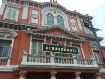 Vieux bâtiment de l'Europe photo stock