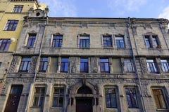 Vieux bâtiments dans Vyborg, Russie Images libres de droits