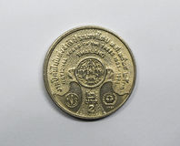 Vieux baht thaïlandais de la pièce de monnaie deux Image stock