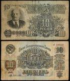Vieux billet de banque Photos libres de droits