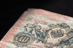 Vieux billet de banque de dix roubles russes Image stock