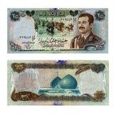 Vieux billet de banque de l'Irak Image stock