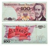 Vieux billet de banque polonais Images libres de droits