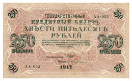 Vieux billet de banque russe, 250 roubles Photo stock