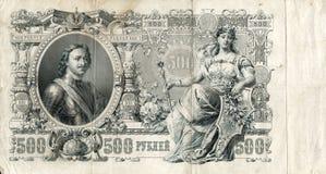 Vieux billet de banque russe, 500 roubles Photographie stock libre de droits