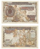 Vieux billet de banque serbe Photos stock