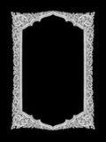 Vieux cadre argenté décoratif - fait main, gravé - d'isolement sur b Images stock