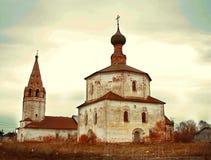 Vieux chirch chrétien dans la ville russe Suzdal photos stock