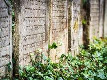 Vieux cimetière juif dans Trebic, tchèque Photo stock
