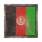 Vieux drapeau de l'Afghanistan Photographie stock