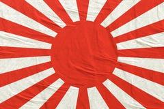 Vieux drapeau impérial japonais illustration libre de droits