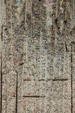 Vieux fond de texture de mur en béton et métal rouillé photos stock
