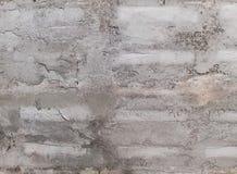 Vieux fond gris de texture de mur en b?ton photographie stock libre de droits