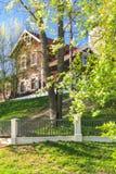 Vieux jardin en premier ressort Photo libre de droits