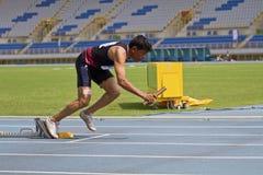 Vieux jeu d'athlétisme Images libres de droits