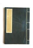 Vieux livre chinois Image stock