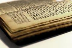 Vieux livre juif gentil Photographie stock