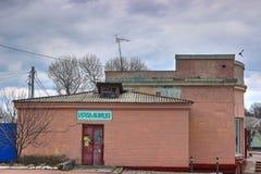 Vieux magasin abandonné à la ville fantôme Photographie stock libre de droits