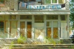 Vieux magasin abandonné à la ville fantôme Photo libre de droits