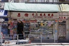 Vieux magasin de papeterie de Hong Kong Photographie stock