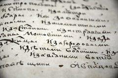 Vieux manuscrit de moines Photographie stock
