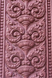 vieux modèle de mur de mueang de LAK de Prachuap Khiri Khan Image stock