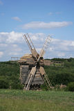 Vieux moulin Image libre de droits