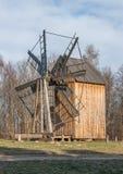 Vieux moulin Images libres de droits