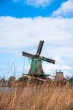 Vieux moulins Image libre de droits