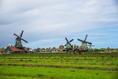 Vieux moulins Photo libre de droits
