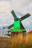 Vieux moulins Images libres de droits
