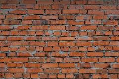 Vieux murs de briques tordus Photographie stock libre de droits