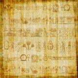 Vieux papyrus Photo libre de droits