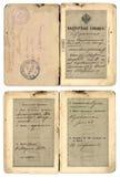 Vieux pasport russe de cru Photo stock
