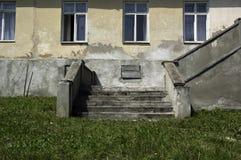Vieux porche - image courante Photos libres de droits
