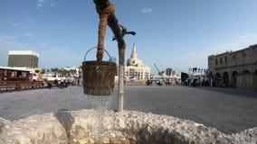 Vieux puits et centre culturel islamique clips vidéos