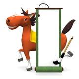 Vieux rouleau vert et cheval gai illustration stock