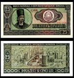 25 vieux Roumain Bill de Lei 1966 Photo stock