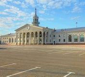 Vieux terminal d'aéroport de Koltsovo à Yekaterinburg Images libres de droits