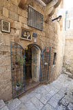 Vieux Yaffo, Israël Images stock