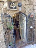 Vieux Yaffo (Jaffa, Yafo), Tel Aviv, Israël photos libres de droits