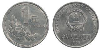 Vieux yuans chinois Image stock
