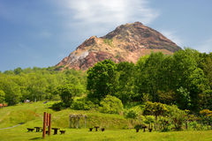 View of active volcano. Usu-zan, Hokkaido, Japan Royalty Free Stock Image