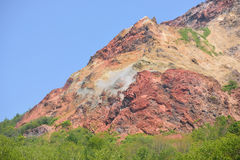 View of active volcano. Usu-zan, Hokkaido, Japan Royalty Free Stock Images