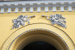View of Admiralty building in Saint-Petersburg city, Russia. Royalty Free Stock Images